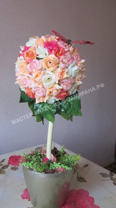 топиарий со цветами из фоамирана