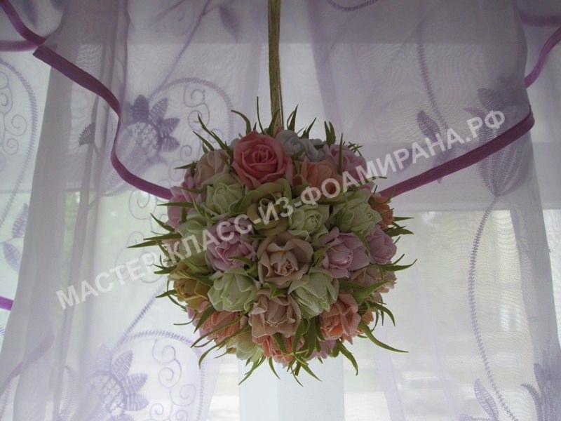 мастер-класс интерьерный шар из цветами фоамирана