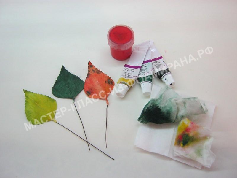 тонировка листьев березы