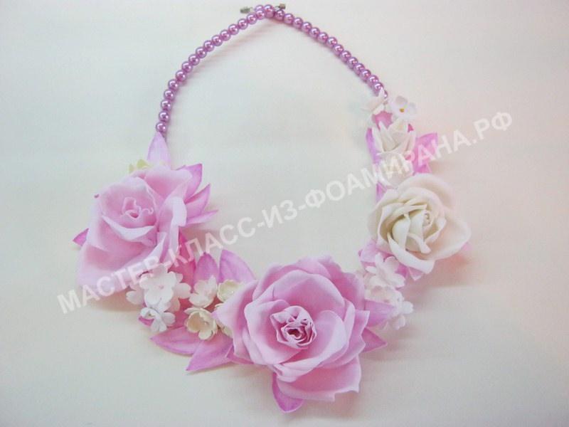 Мастер-класс украшение бус цветами из фоамирана,пошаговое фото