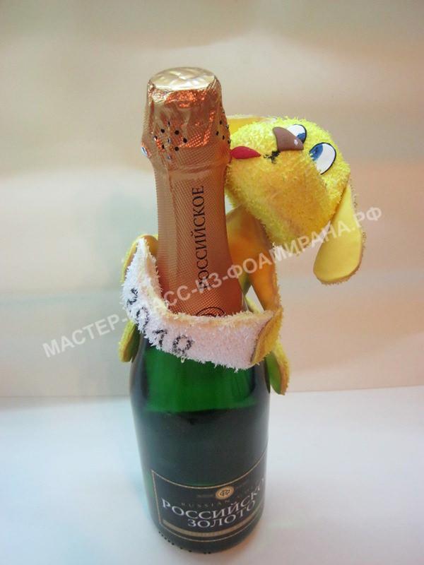 Символ Нового года желтая собака из фоамирана, мастер-класс пошаговое фото.