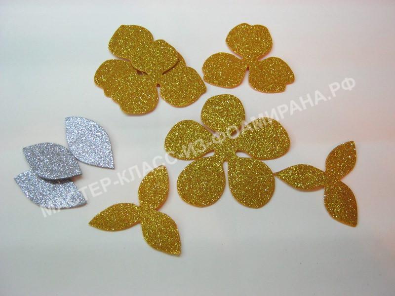 заготовки лепестковых кругов и листьев