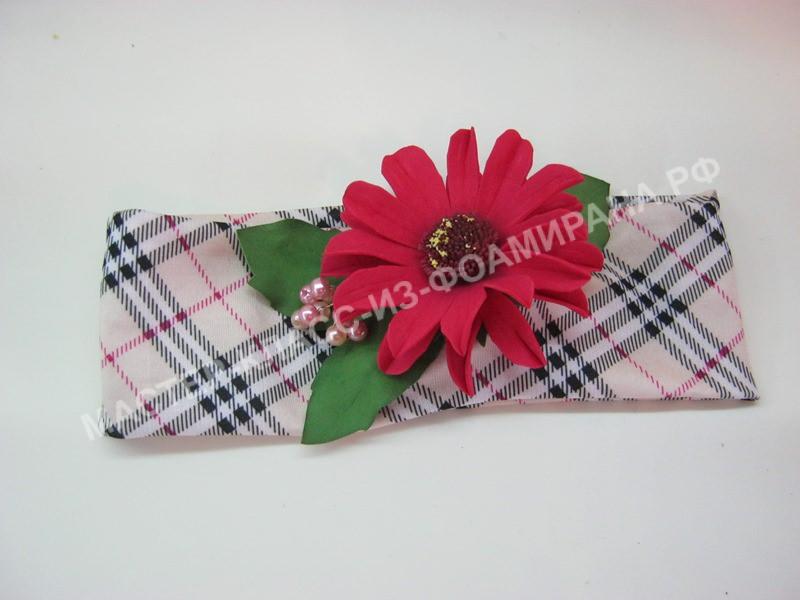 мастер-класс повязка на голову со цветами из фоамирана