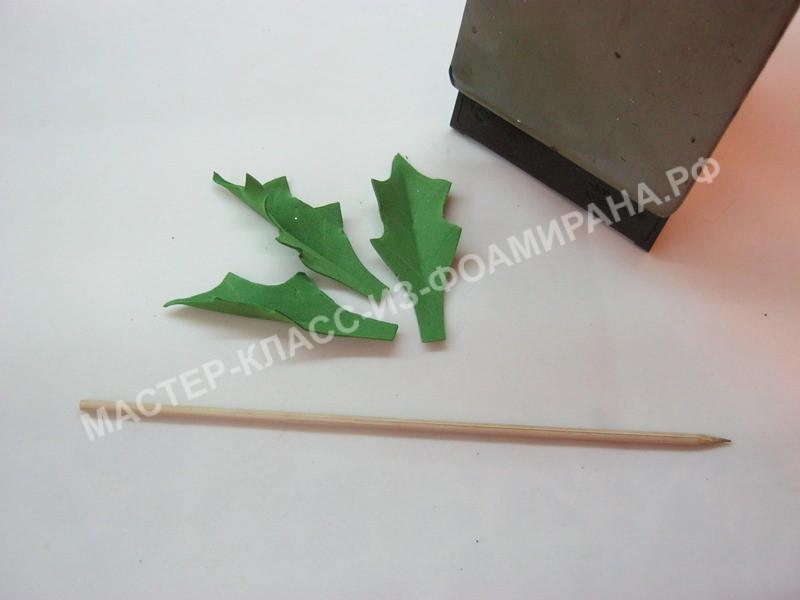 обработка листа