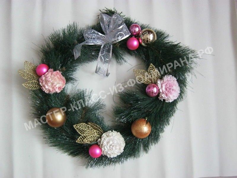 МК рождественский венок из фоамирана, пошаговое фото.