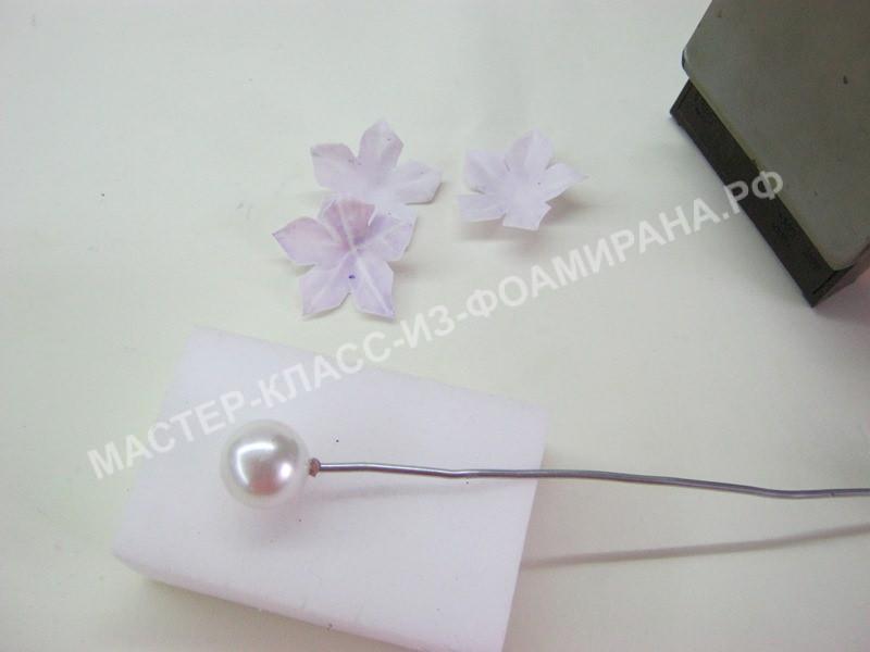 обработка лепестов