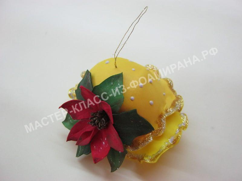 Елочная игрушка колокольчик из фоамирана, мастер-класс пошаговое фото
