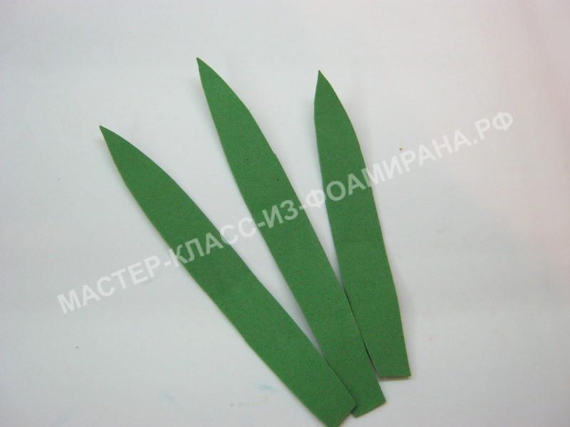 заготовка листьев