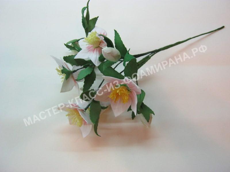 мастер-класс Первоцвет из фоамирана