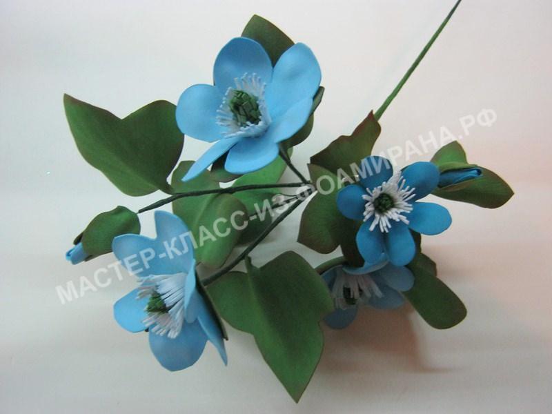 мастер-класс простые цветы из фоамирана.