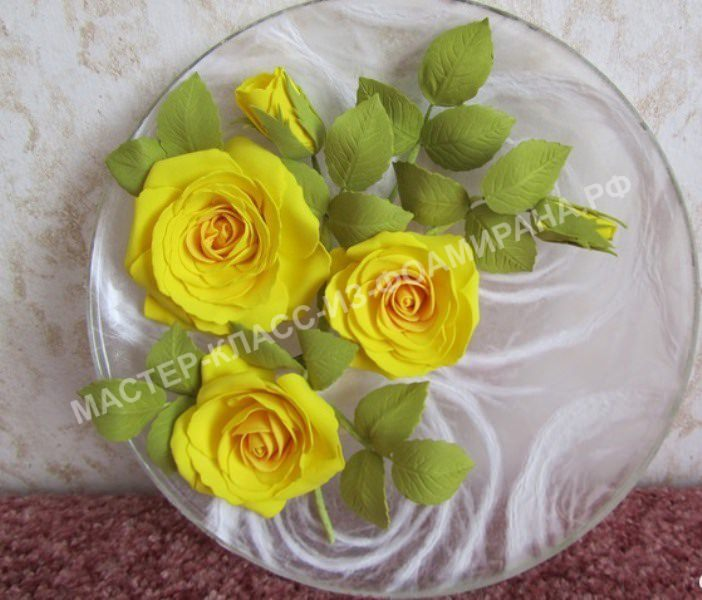 мастер-класс декор тарелки розами из фоамирана,пошаговое фото