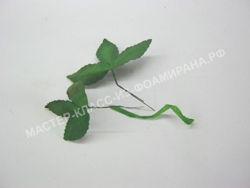 формируем веточки листочков