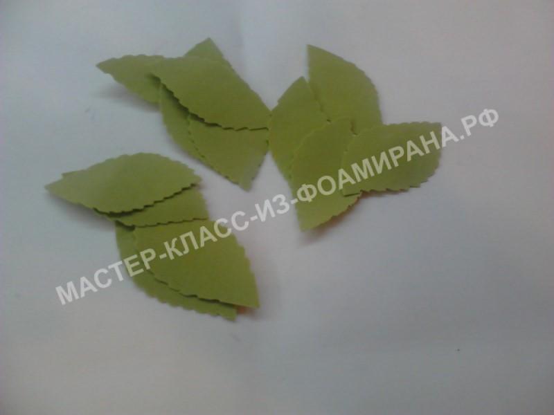 вырезание листьев