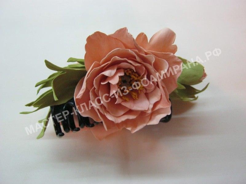 Мастер- класс заколка-краб со цветами пиона из фоамирана.
