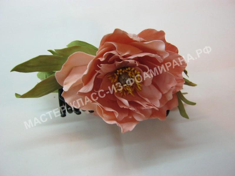 Мастер-класс заколка-краб со цветами из фоамирана, пошаговое фото.