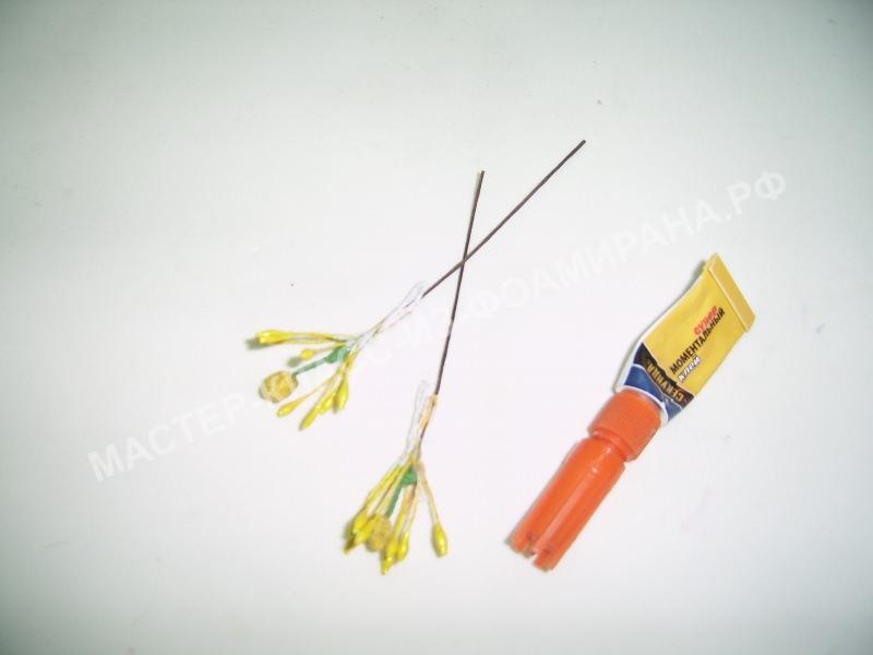 формируем серединку цветочка