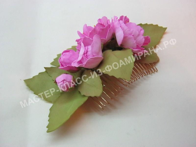 Мастер-класс гребешок со цветами миндаля, пошаговое фото.