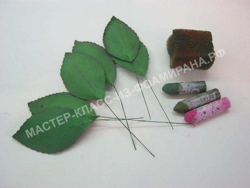 тонировка листочков