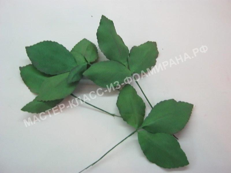 сборка листочков