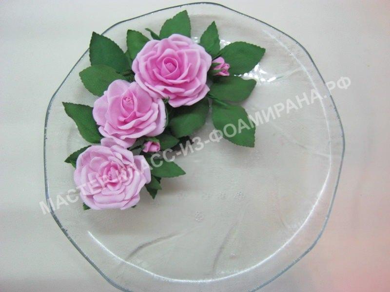 Мастер-класс декор тарелки розами из фоамирана,пошаговое фото.