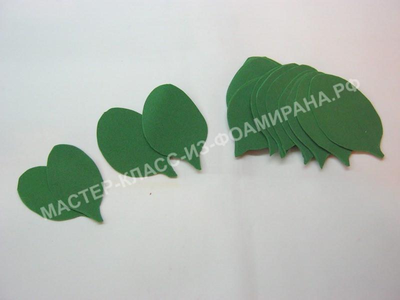 заготовки листочек