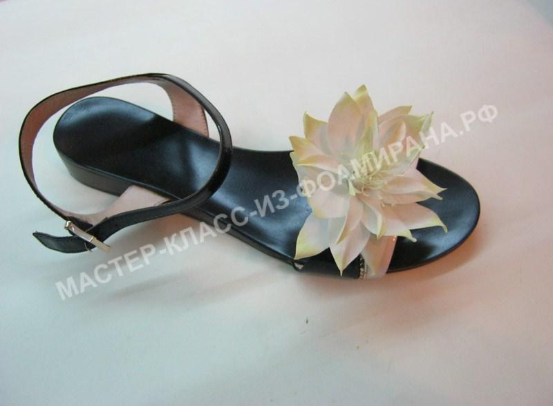 Мастер-класс босоножек цветами из фоамирана,пошаговое фото.