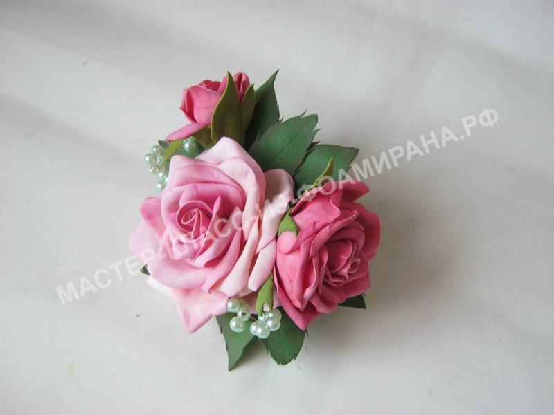 Мастер-класс браслет с розами из фоамирана,пошаговое фото.