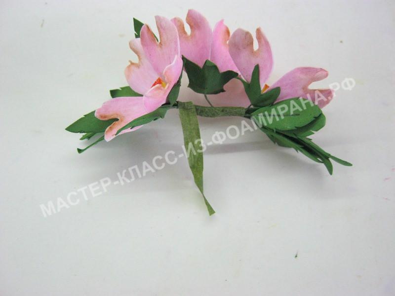 соединение трех цветочков вместе
