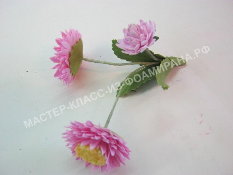 Мастер-класс маргаритки из фоамирана,пошаговое фото