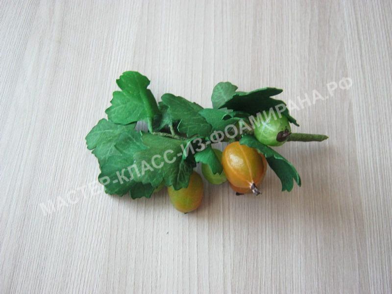 Мастер-класс веточка крыжовника с ягодками, пошаговое фото.