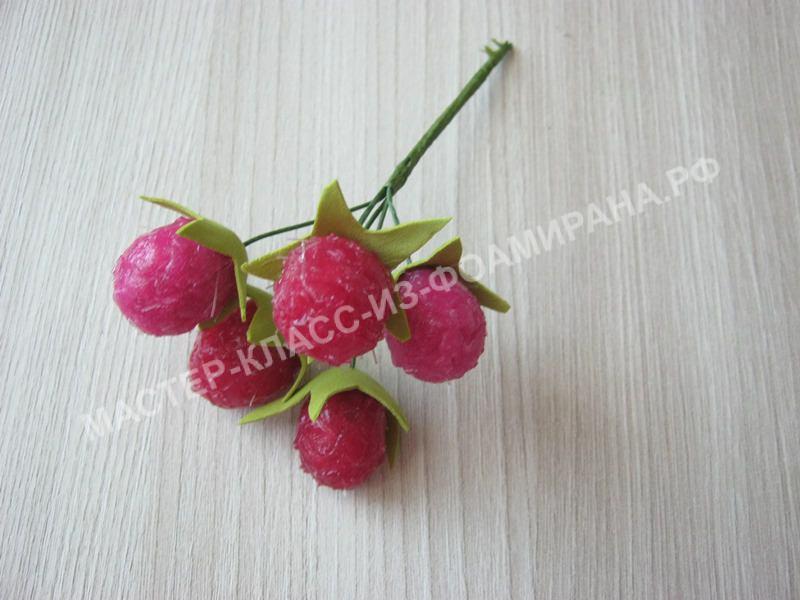 собираем ягодки гроздь
