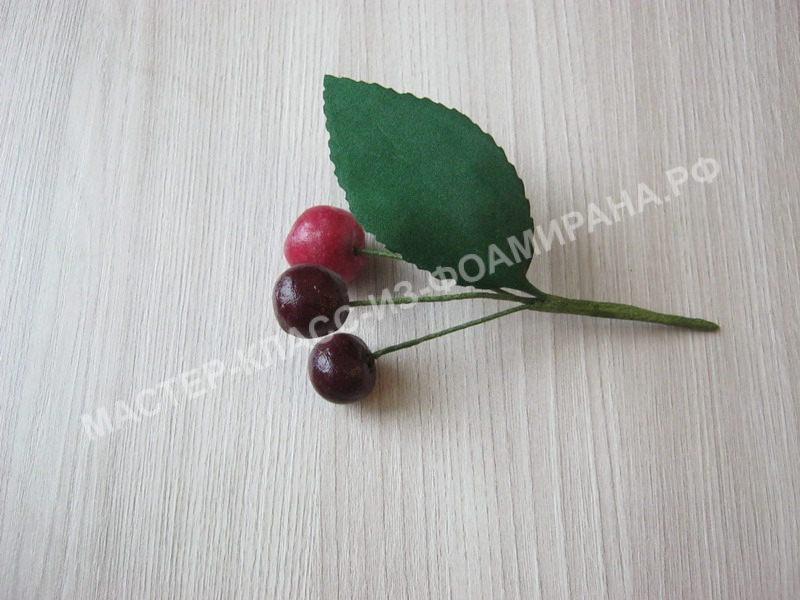 крепление ягодок вишни