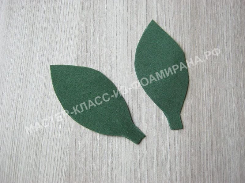 заготовка листочков
