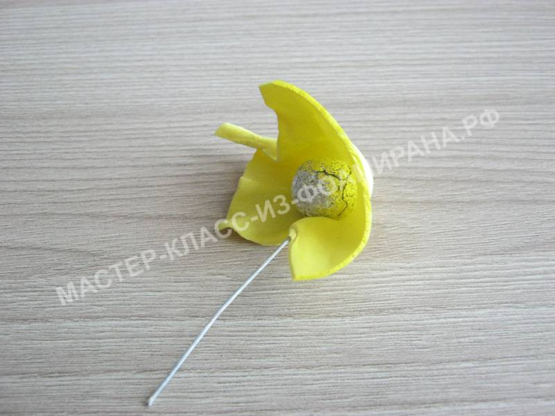 обработка шарика фоамираном
