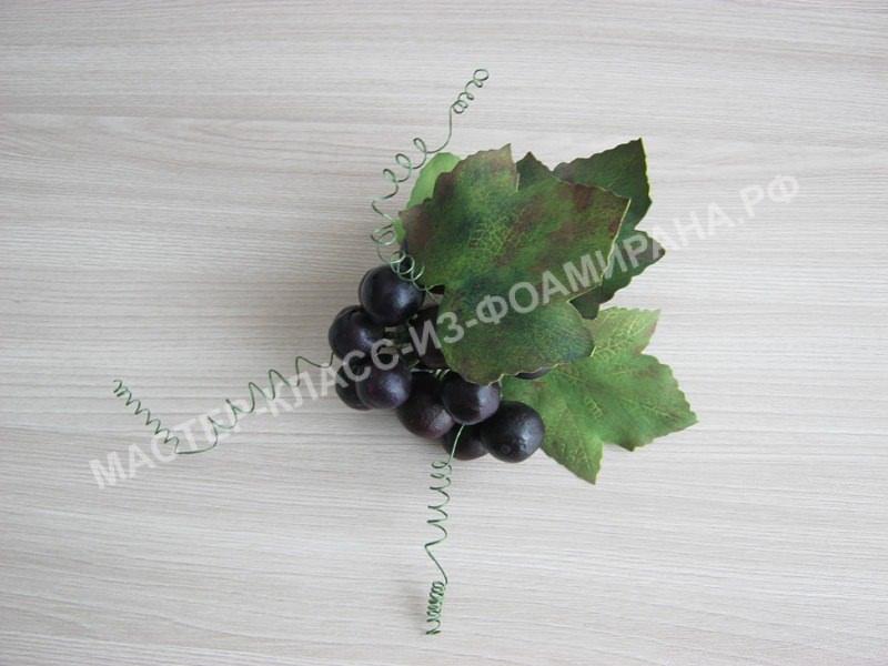 мастер-класс гроздь винограда из фоамирана, пошаговое фото