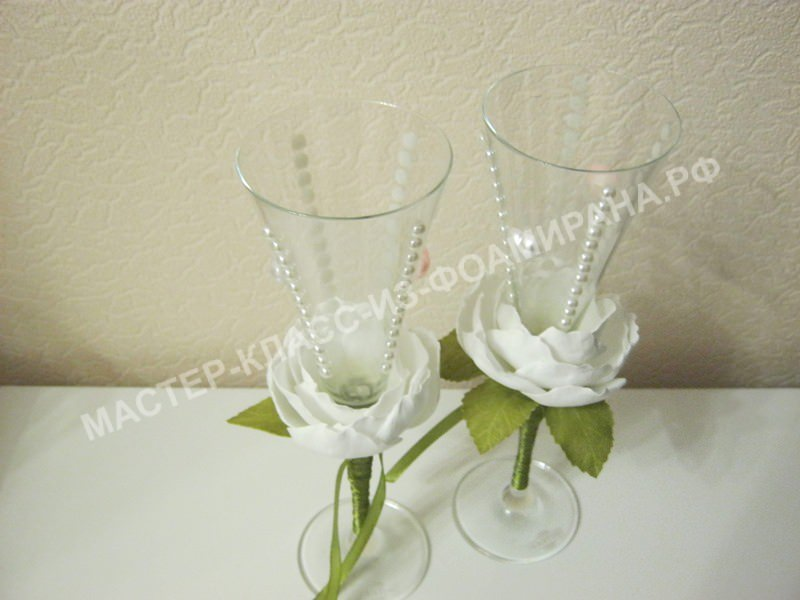 Мастер-класс свадебные бокалы, пошаговое фото.