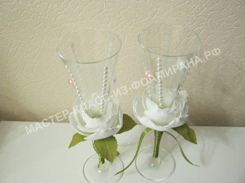 мастер-класс украшение свадебных бокалов,пошаговое фото.