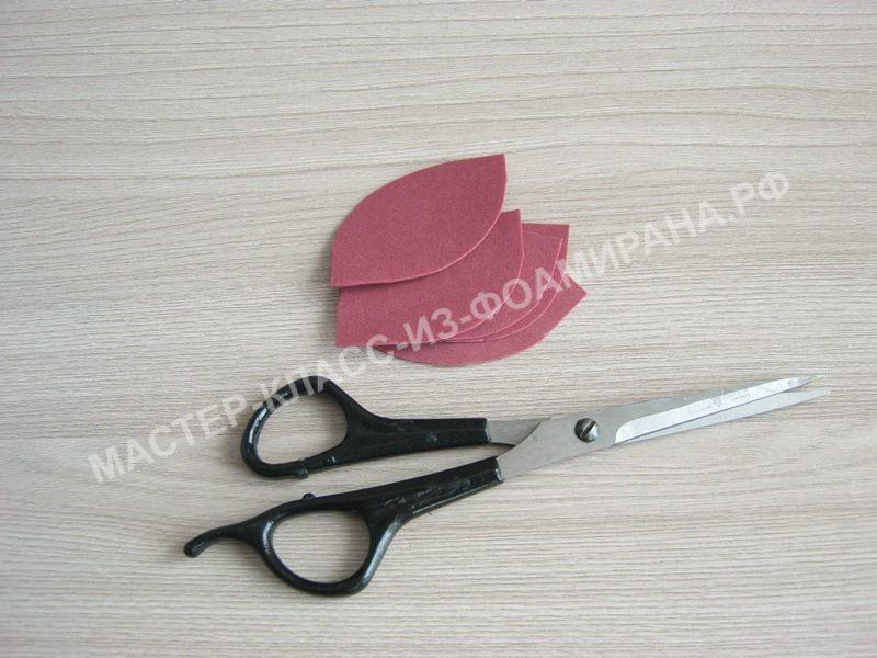 вырезаем листочки