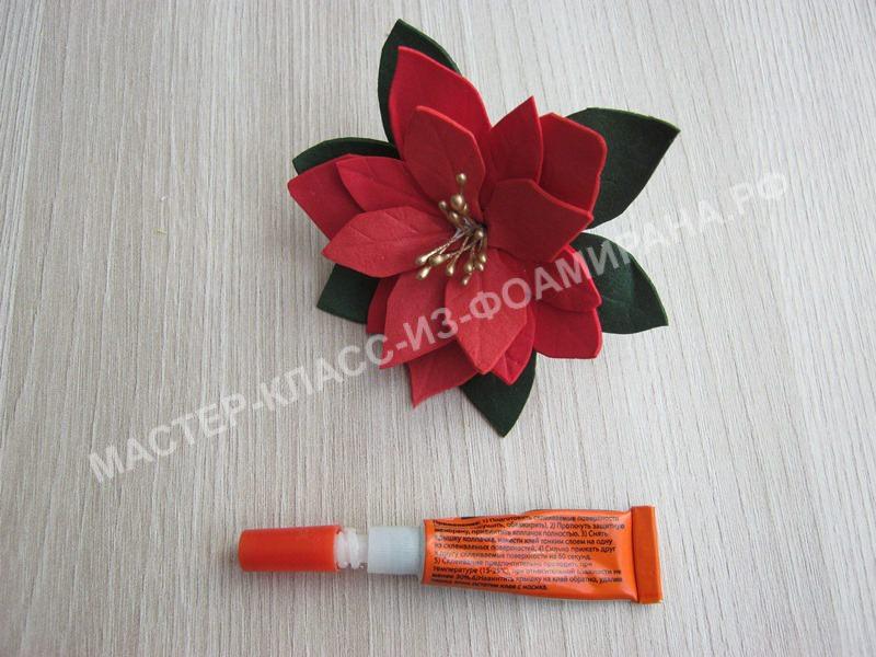 формирование цветка пуансеттия