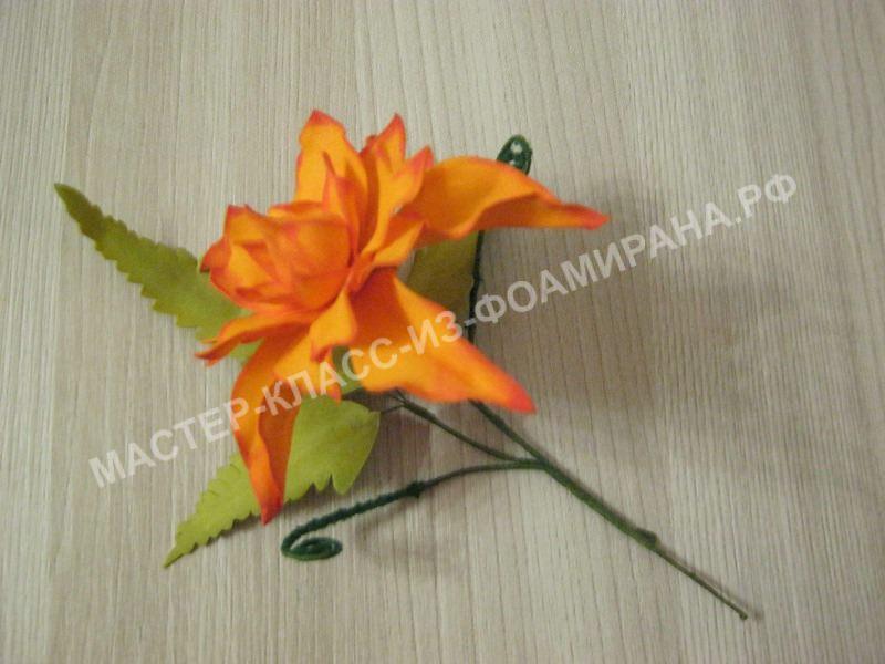 сборка веточки со цветком папоротника