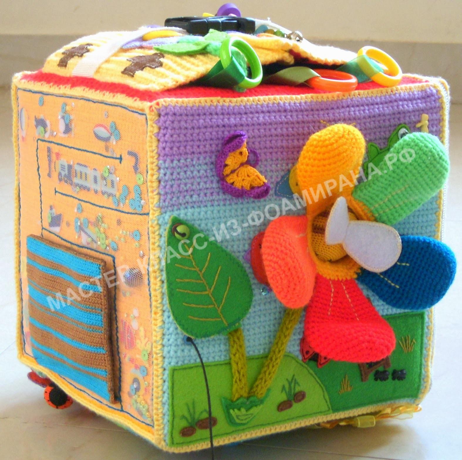 Как в домашних условиях сделать своими руками развивающую игрушку для своего малыша?