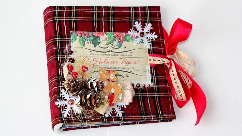 Альбом воспоминаний своими руками: делаем самый лучший подарок для близких на Новый год