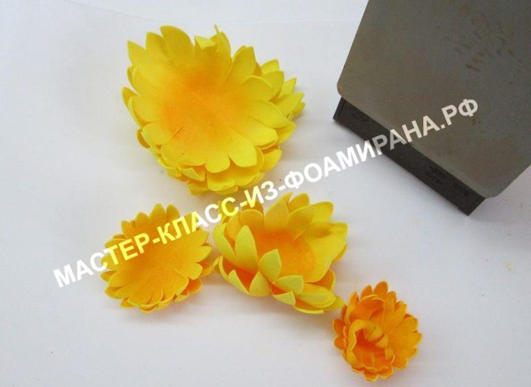 Хризантемы из фоамирана своими руками с пошаговым фото для начинающих схема 38