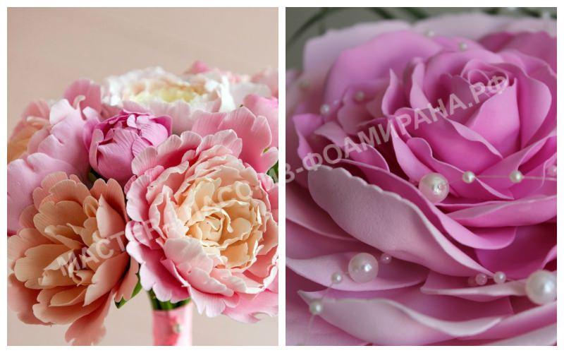 Розовый свадебный букет из фоамирана
