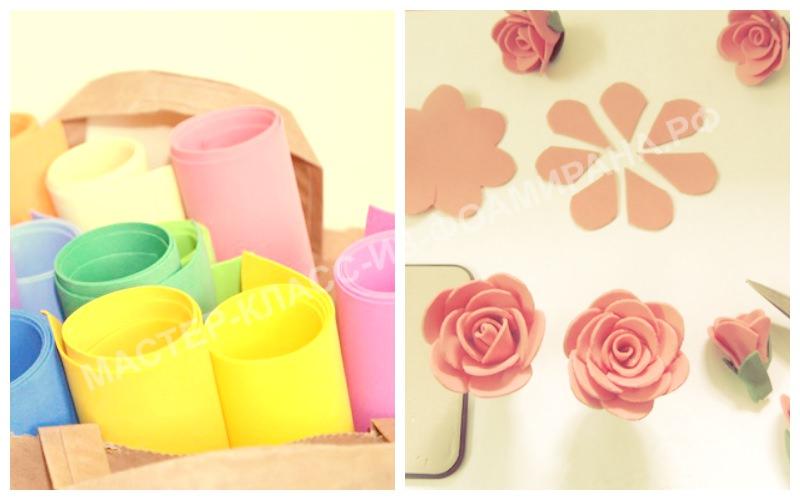 Изготовление цветов из фоамирана для букетов