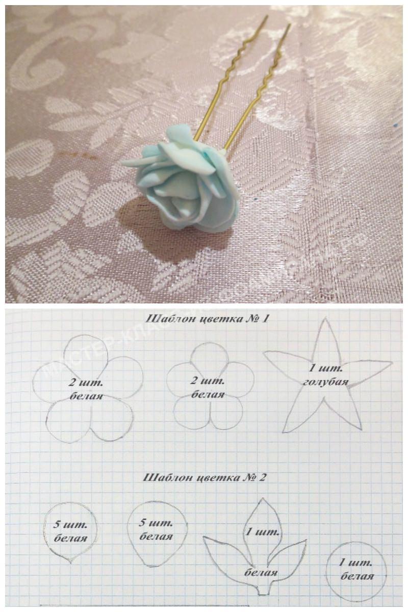 Выкройка маленькой розы для шпильки