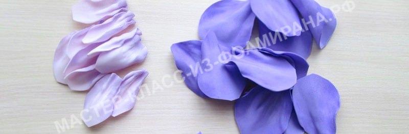 Цветы из зефирного фоамирана: как делать?