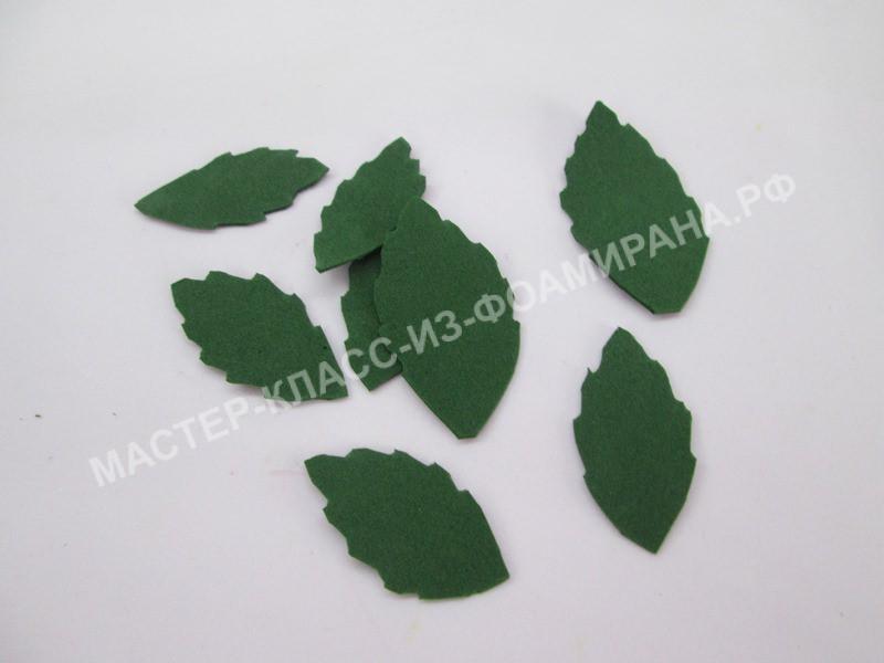 вырезание листочков