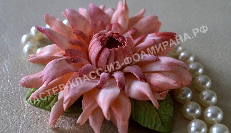 Цветы из фоамирана: мастер-класс для начинающих