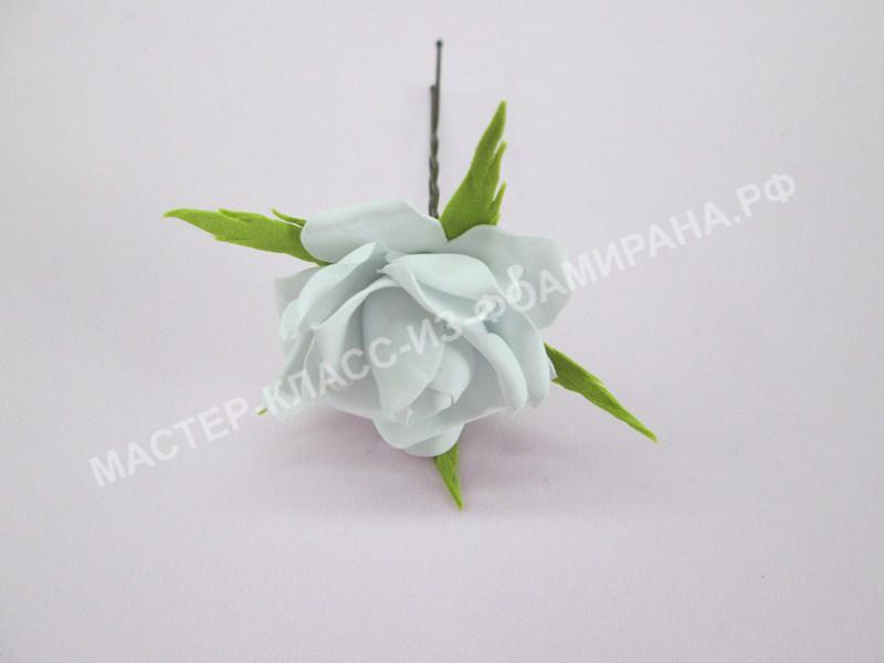 Мастер-класс розочка на шпильке из фоамирана, пошаговое фото